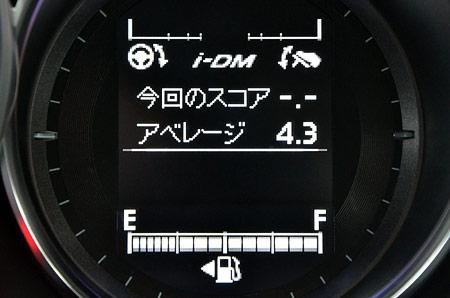 i-DM(インテリジェントドライブマスター)
