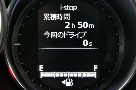 i-stopでエンジンが止まった累積時間