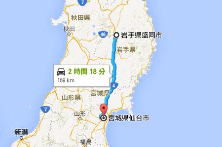 盛岡〜仙台