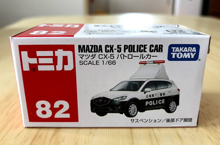 トミカCX-5パトカー