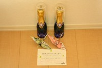 JALから貰ったシャンパン