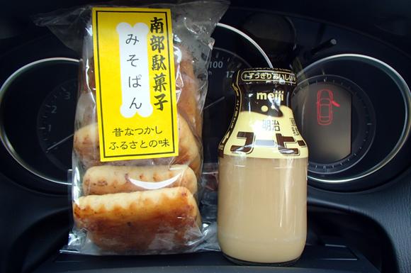 コーヒー牛乳と味噌パン