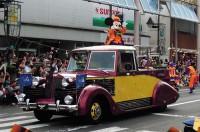 パレードカー