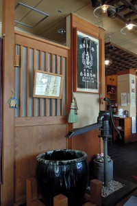 赤喜商店の喜六蕎麦