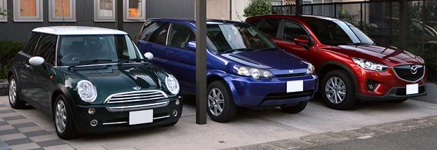 歴代の愛車たち