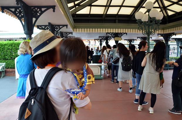東京ディズニーランドの入口